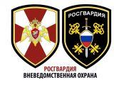 В Старом Крыму задержан находившийся в федеральном розыске вор из Астрахани