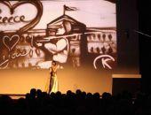 Мастер песочной анимации из Евпатории Ксения Симонова выступила в Греции