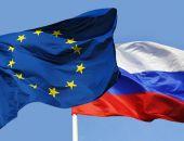 Евросоюз принял решение об отзыве посла из России
