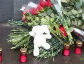 В Феодосии почтят память погибших при пожаре в Кемерово