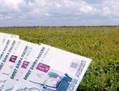 В Крыму проведут тотальную проверку кадастровой стоимости земельных участков