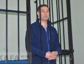 Дмитрия Щепеткова суд приговорил к восьми годам колонии