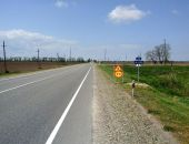 Одобрен проект реконструкции автодороги от Новороссийска до Крымского моста