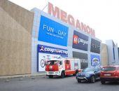 В столице Крыма МЧС и прокуратура проверили торгово-развлекательный центр «Меганом» (фото)