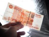 В Симферополе задержали женщину, расплатившуюся подозрительной пятитысячной купюрой