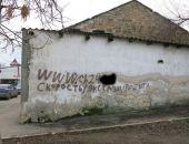 В Феодосии задержали наркодилеров, оставляющих «закладки»