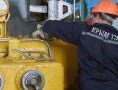 В Крыму запускают новую ТЭС
