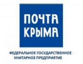 """График работы отделений """"Почты Крыма"""" с 8-го по 10-е апреля"""