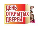 В больницах и поликлиниках Севастополя завтра – день открытых дверей