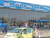"""С начала года аэропорт """"Симферополь"""" обслужил более 600 тыс пассажиров"""