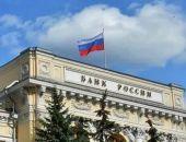 Центробанк отозвал лицензию у крымского банка ВВБ