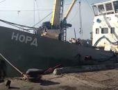 """Экипаж судна """"Норд"""" не может пересечь границу Украины из-за проблем с документами"""