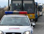 Подача уведомления об организованной перевозке группы детей или заявки на сопровождение автобуса
