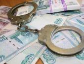 В Крыму замначальника одного из отделов полиции за получение взятки приговорён к двум годам колонии