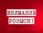 В Крыму разыскивают пожилую жительницу Ялты