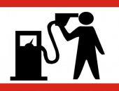 Власти начали разбираться в ситуации с подорожанием бензина в Крыму