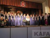 В Феодосии День Конституции Крыма отметили концертом