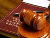 Осуждён крымчанин, который избил 87-летнюю соседку и отнял у неё 300 грамм колбасы