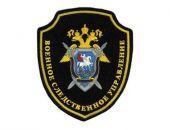 В Севастополе в одной из войсковых частей украли дизтоплива на два миллиона рублей