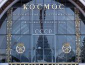 Из музея в Москве украли сурдобарокамеру для тренировки космонавтов