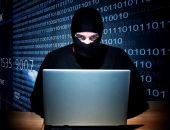 США и Великобритания обвинили Россию в кибершпионаже