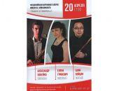 В галерее Айвазовского завтра пройдет камерный концерт
