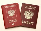 В рейтинге самых привлекательных гражданств Россия заняла 63-е место в мире