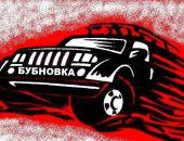 Парашютисты и реконструкция боя ждут гостей фестиваля «Бубновка – 2018»