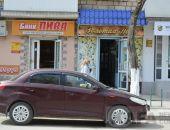 В Феодосии в магазине на ул.Куйбышева зафиксировали нарушение