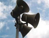 В Феодосии проверят систему оповещения