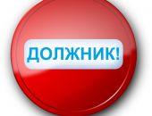 Керчан и пассажиров Керченской паромной переправы проверили на наличие долга