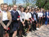 В Феодосии почтили память чернобыльцев (видео):фоторепортаж