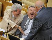 Объяснена высокая зарплата депутатов Госдумы России