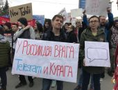 """В Новосибирске прошла традиционная """"Монстрация-2018"""""""