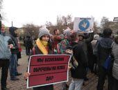 В России начались протестные акции «Он нам не царь»