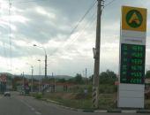 Бензин в Крыму продолжает дорожать