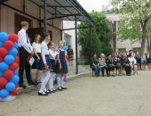 В школе №2 отметили День Победы (видео)