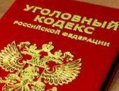 Крымчанин получил почти 8 лет колонии за серию квартирных краж