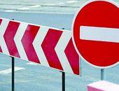 Дороги Крыма сегодня частично закрыты из-за праздника