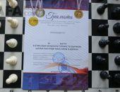 В Феодосии прошел турнир по быстрым шахматам