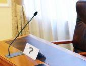 В Крыму конкурсная комиссия выбрала двух кандидатов на пост главы администрации Ялты