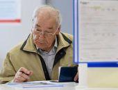 В России предложили сократить расходы на пенсии