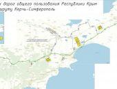 Опубликована схема движения транспорта от Крымского моста до Симферополя в обход Феодосии