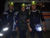 За сутки в горах Крыма спасено пять туристов