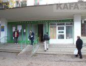 Феодосийская поликлиника получила новое оборудование
