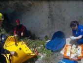В Крыму со скалы сорвался ребенок