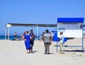 В этом году на территории Республики Крым планируют открыть 450 пляжей