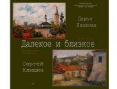Новая выставка живописи и графики откроется в феодосийском музее А.С. Грина