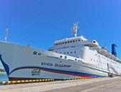 Продажа круизов на «Князе Владимире» по маршруту Сочи – Крым на июнь и июль прекращена