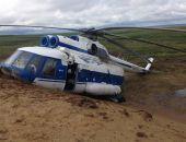 В Хабаровском крае аварийно сел частный вертолет, погиб генерал ФСБ